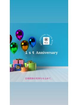 ☆ 一周年記念コース ☆_20210905_2