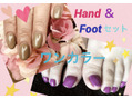 【Hand&Foot】ワンカラー☆キャンペーン