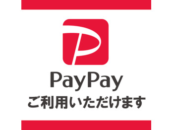 PayPay導入!_20200124_1