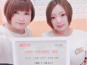 大人気!子供脱毛☆【宇城 脱毛】_20200904_1