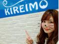 七海さんがKIREIMOにご来店くださいました♪