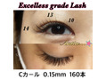 New eyelash menu(☆Excelless grade Lash☆)