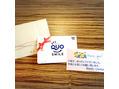 ☆ ご紹介でQUOカードプレゼント ☆