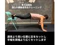 自宅でできるトレーニング【胸筋】