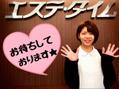 ☆2/12カウンセリング予約状況☆