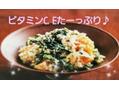 旬の柿を使った副菜レシピ!