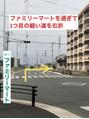 【改】第2駐車場のご案内