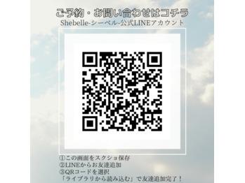 【年末年始のお知らせ】_20201226_2