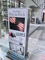 新店舗♪Misola Richに行ってきました~(^^)