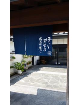 尼崎の「極楽の湯」_20170930_2