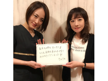 美容オイル☆_20191127_1