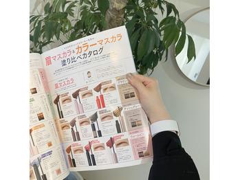 【マスク美人コース】日々アップデートを!!_20210514_2