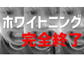 ◆大事なお知らせ◆