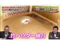 酵素風呂のおかげ(*^▽^*)