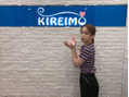 砂月 凜々香さんがKIREIMOにご来店くださいました♪