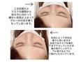 ◇マスクの着用方法について◇