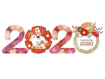 新年あけましておめでとうございます♪