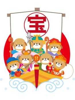 新年あけましておめでとうございます(*^-^*)_20180107_1