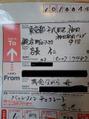 1億2679万人の日本の皆さまこんにちは。キンです。