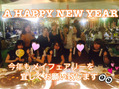 ☆A HAPPY NEW YEAR!☆