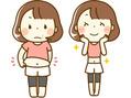 健康的に痩せるというのは、A様のようなことですね