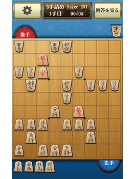 にわか将棋ファン_20200908_1
