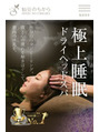 仙豆のちから【ホームページ】