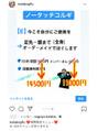 【20日22日限定】ゲリラクーポン配信中!