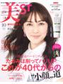 パイラナイト★雑誌に掲載