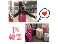 ☆韓国旅行☆