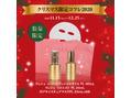 クリスマスコフレご紹介!