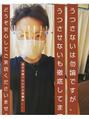 【最新版】当店の新型コロナウイルス対策
