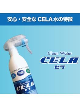 【CELA水の次亜塩素酸水】にてサロン内を徹底除菌★_20200516_1