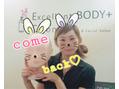 I'll be back~また戻ってくる~
