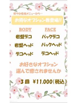 【☆BIGキャンペーン☆】開催中ですよ~!_20210919_1