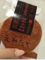 唐辛子煎餅( ^ω^ )