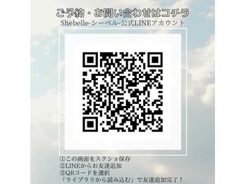 オススメ☆美白トリートメント【症例写真付】_20210209_3