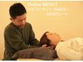 症例改善報告☆【頭痛の改善がはかれた30代女性】
