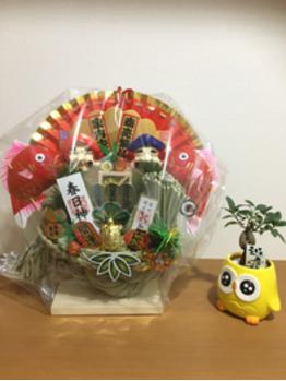 十日戎(*^^*)_20170110_1