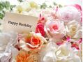 【お誕生日月の特典♪】