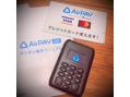 ★クレジットカード決済★