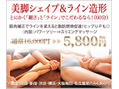 TV・雑誌で話題!筋膜リリース!!!