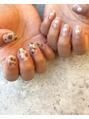 animal nail