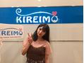 松本鈴香さんがKIREIMOにご来店くださいました♪