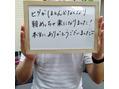 お客様の声(ヒゲ脱毛完了!)