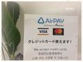 クレジットカードがご利用ガイド可能になりました!