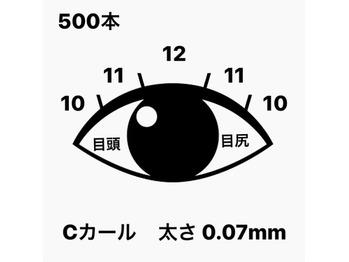 500本_20190917_2