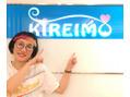 スパイク松浦さんがKIREIMOにご来店くださいました♪