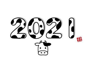HELLO 2021\(^^)/_20210104_1