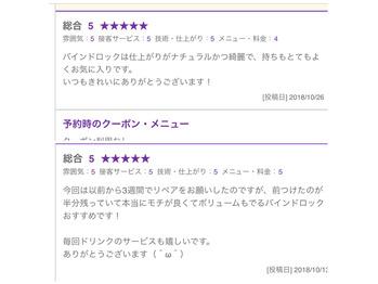 【目元分析×似合わせEye♪】お悩み解決サロンcrea_20190817_4